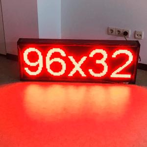 Реклама LED бегущая строка