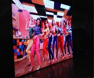 Рекламная светодиодная панель RGB