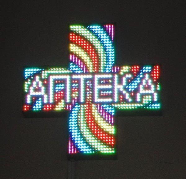 цветной аптечный крест