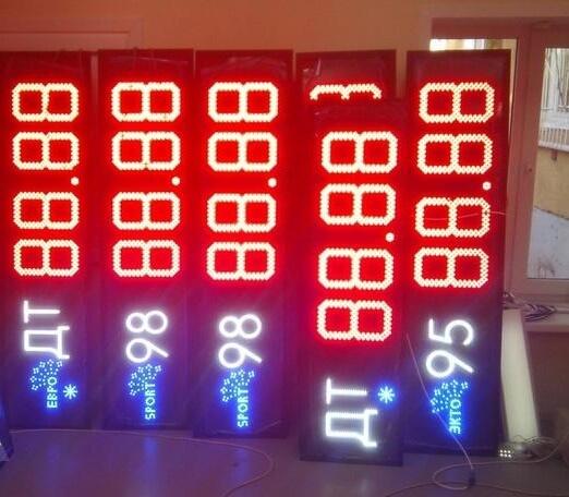 Сегменты светодиодные для табло АЗС