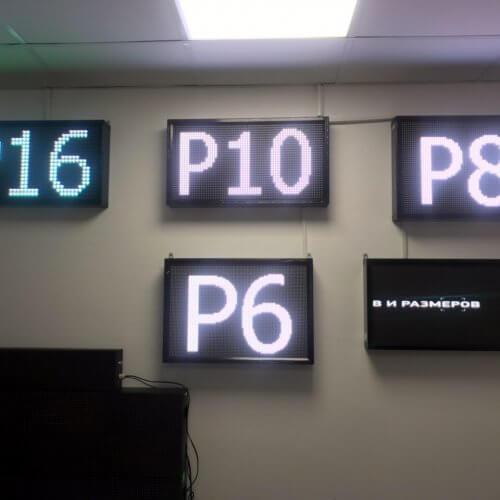 Какой светодиодный экран выбрать? Виды видео экранов.