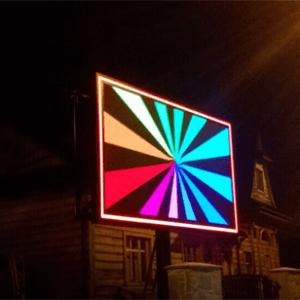 светодиодный экран для рекламы