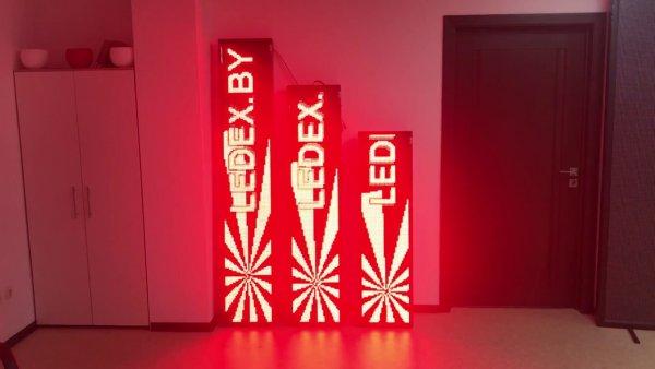 купить самую яркую бегущую строку LEDEX.BY